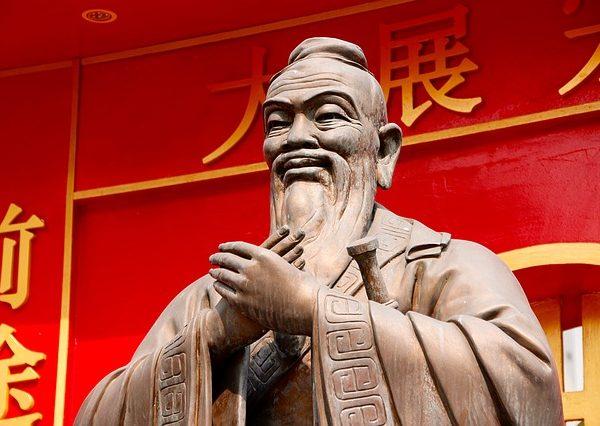El discípulo de Confucio